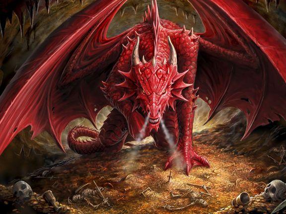 #Драконье логово (Dragon